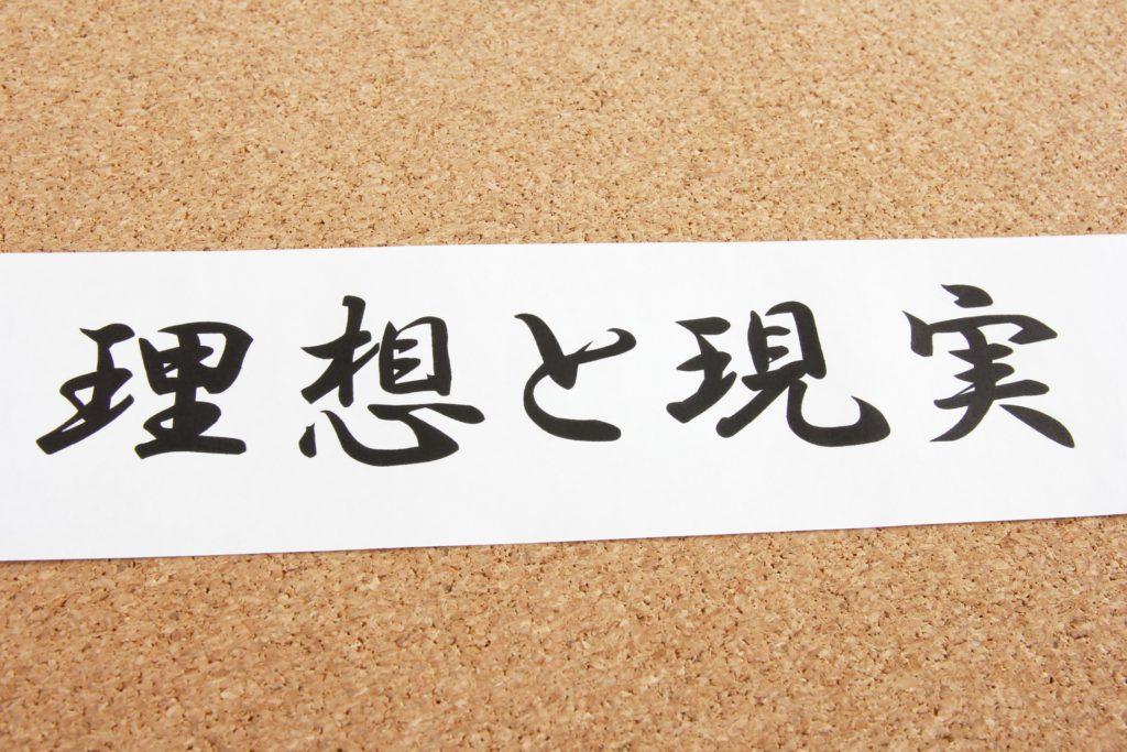 37. 楽天市場に・・・(サラリーマン:大垣2)